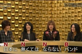 Nnnb2b