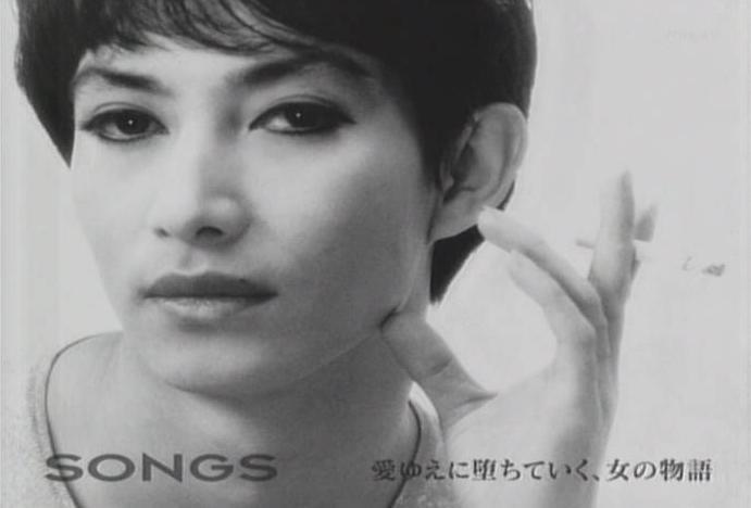 SONGSの美輪明宏