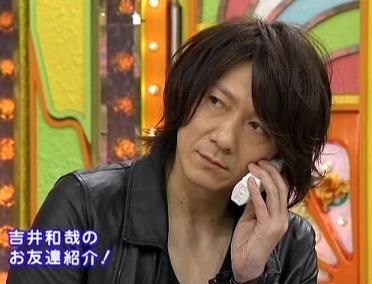 お友達を紹介する吉井和哉