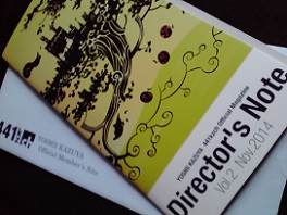 Directors_note2
