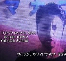 Tokyo_north_side