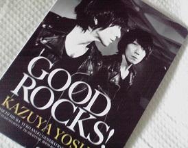 Goodrocks