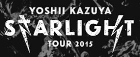 Starlight_tour20152