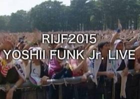 Rijf20151b