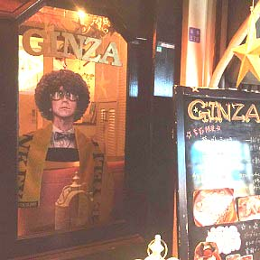 Cafe_ginza2