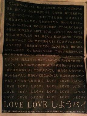 Lovelove