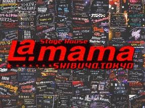 Lamama_youtube02